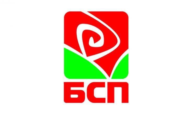 Декларация на социалистите от основна партийна организация на БСП – с. Тополово, община Асеновград