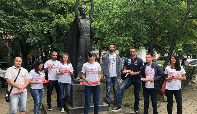 Пловдив отбеляза празника на словото и духа
