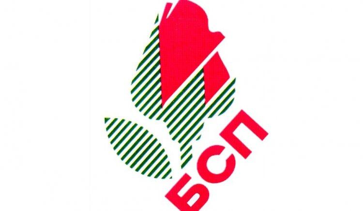 БСП-Пловдив: Подкрепяме председателя на БСП в усилията му да отстоява принципите на левицата, да съхранява държавността