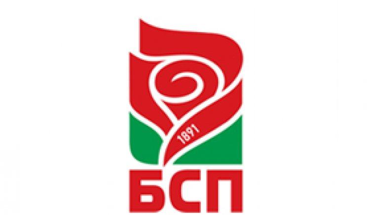 ГС на БСП – Пловдив  с позиция за Закона за лечебните заведения