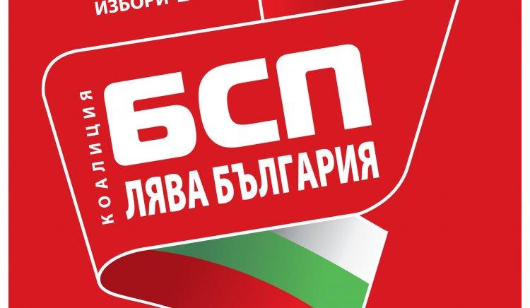 Кандидат-депутатите на БСП ЛЯВА БЪЛГАРИЯ от Пловдив и областта с благотворителен турнир