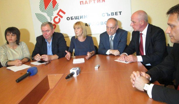 Веска Ненчева: Загрижени сме за съдбата на  болницата в Карлово