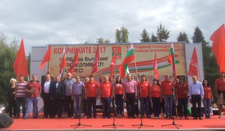 Зам.-председателят на НС Валери Жаблянов поздрави от името на Корнелия Нинова събралите се на Копривките