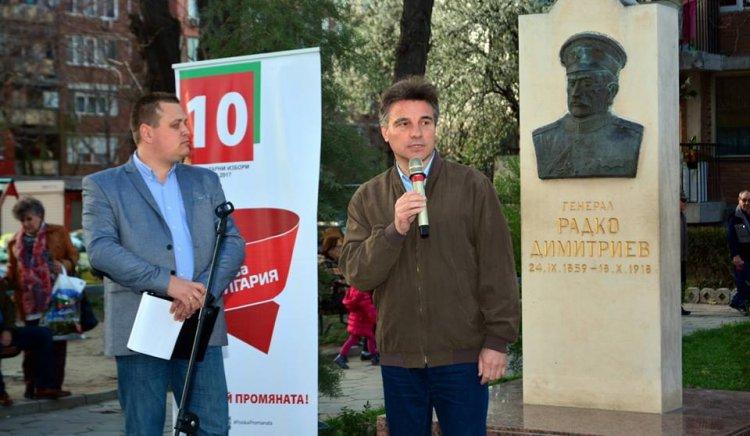 Проф. Иво Христов: На 26 март да спасим България, защото втори шанс няма да има